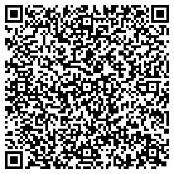 QR-код с контактной информацией организации Чара, ООО