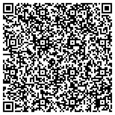 QR-код с контактной информацией организации Дин Альт, ООО ПКФ