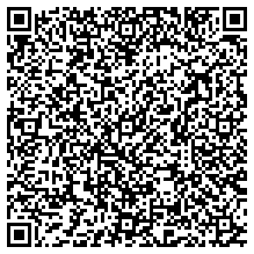 QR-код с контактной информацией организации Компания Дива (Diva), ООО