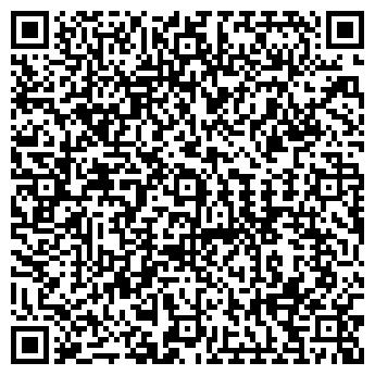 QR-код с контактной информацией организации твц молдаванка