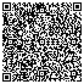 QR-код с контактной информацией организации Акме, ЧП