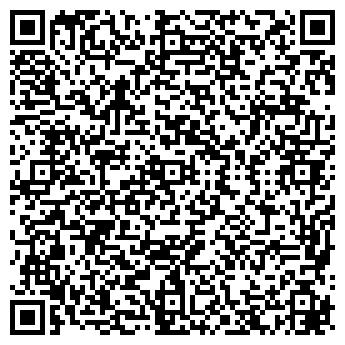 QR-код с контактной информацией организации Фирма Геракл