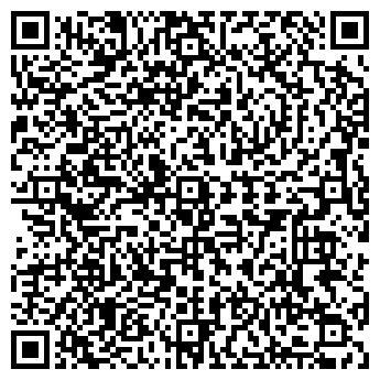 """QR-код с контактной информацией организации Общество с ограниченной ответственностью ООО""""Лингот»"""
