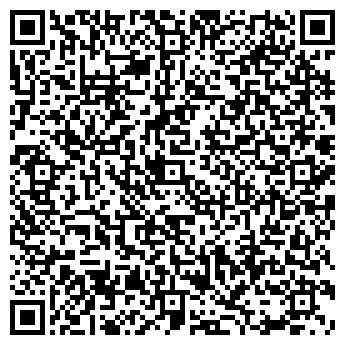 QR-код с контактной информацией организации Spot colour