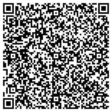 QR-код с контактной информацией организации Ресторан «Бакинский бульвар»