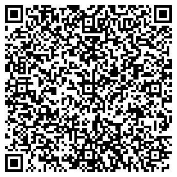 QR-код с контактной информацией организации ООО Деми-Луне