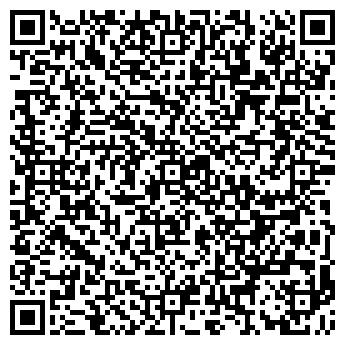 QR-код с контактной информацией организации Юркомцентр, ООО