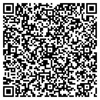 QR-код с контактной информацией организации ВИТАНЯ