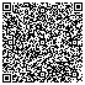 """QR-код с контактной информацией организации Компания """"ВИЗОН"""""""