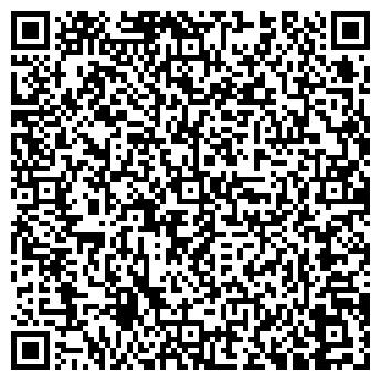 QR-код с контактной информацией организации АВСК, ООО