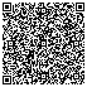 QR-код с контактной информацией организации ДДТ, ООО