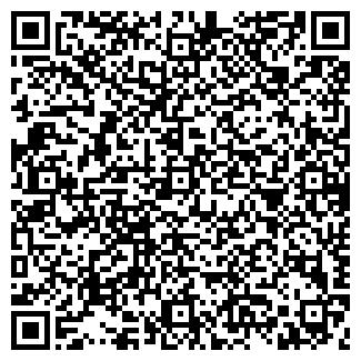 QR-код с контактной информацией организации Общество с ограниченной ответственностью Щит и Меч