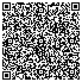"""QR-код с контактной информацией организации ДП """"Студио-Итекс"""""""