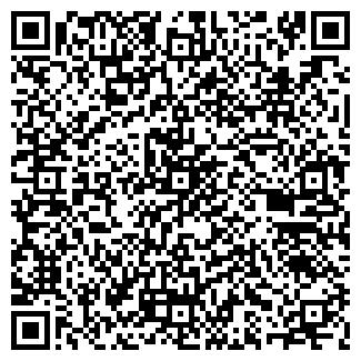 QR-код с контактной информацией организации Фарбест
