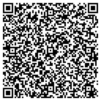 """QR-код с контактной информацией организации Общество с ограниченной ответственностью ООО """"Харбел"""""""