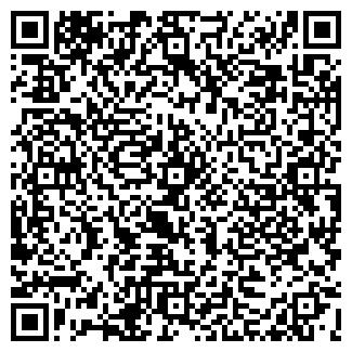 QR-код с контактной информацией организации DENMAR