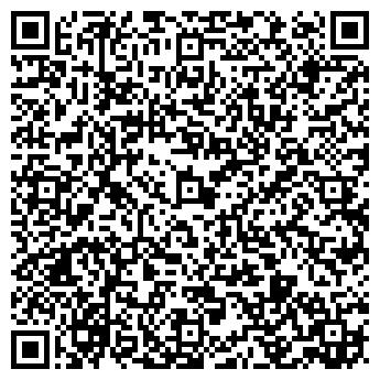 QR-код с контактной информацией организации Лидер Краска Харьков