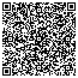 QR-код с контактной информацией организации Объединение SANDAL