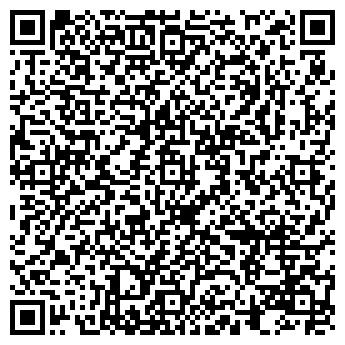 QR-код с контактной информацией организации Субъект предпринимательской деятельности СПД Грабарчук А. И.