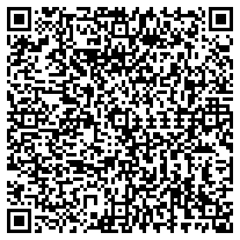 QR-код с контактной информацией организации Общество с ограниченной ответственностью КФФ Трейд, ООО