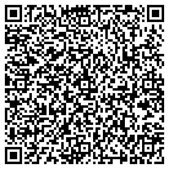 QR-код с контактной информацией организации ООО «Химлекс»