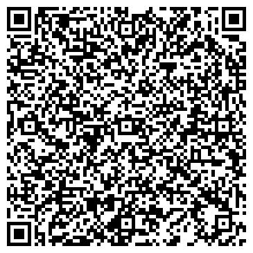"""QR-код с контактной информацией организации ЧМПФ """"ДЕМАРКЕТ Б-ХХ"""""""