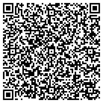 QR-код с контактной информацией организации искусственный камень
