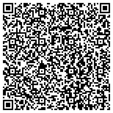 QR-код с контактной информацией организации Интернет-магазин «Sofa»