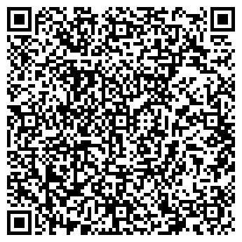 """QR-код с контактной информацией организации ООО """"Соломон Плюс"""""""