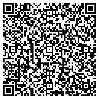 QR-код с контактной информацией организации эталонбуд