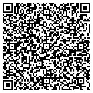 QR-код с контактной информацией организации SADOLIN