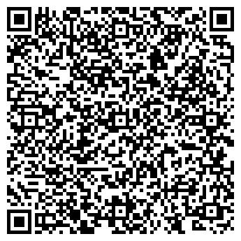 QR-код с контактной информацией организации Магазин (Цветок Вероны)