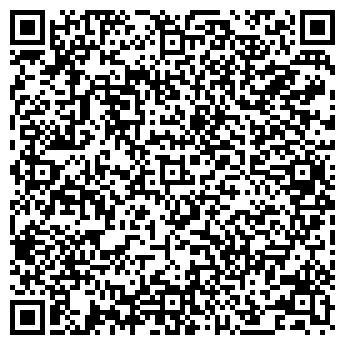 QR-код с контактной информацией организации Color magic