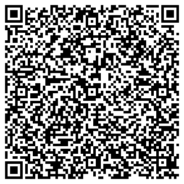 QR-код с контактной информацией организации Декорцентер, ЧП (Decorcenter)
