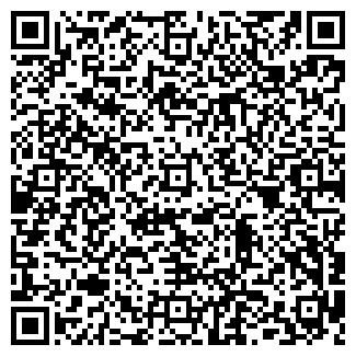 QR-код с контактной информацией организации тов Алеся