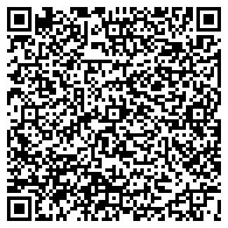 QR-код с контактной информацией организации ПавМар