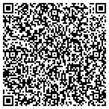 QR-код с контактной информацией организации Суб'єкт підприємницької діяльності СПД ШКІЛЬНЮК Т.О.