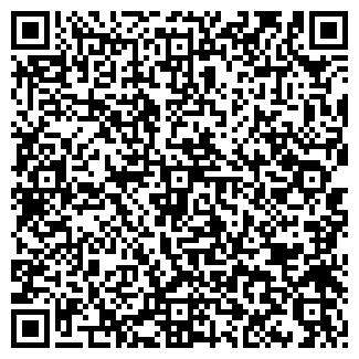 QR-код с контактной информацией организации Корпорация АртЛайф