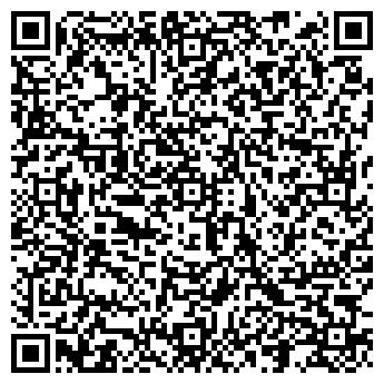 QR-код с контактной информацией организации Другая Паркет-Терраса