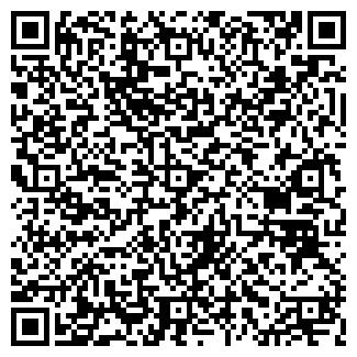 QR-код с контактной информацией организации Армотек