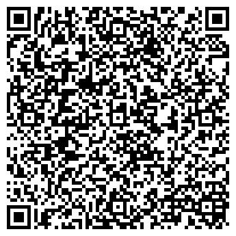 QR-код с контактной информацией организации Павас