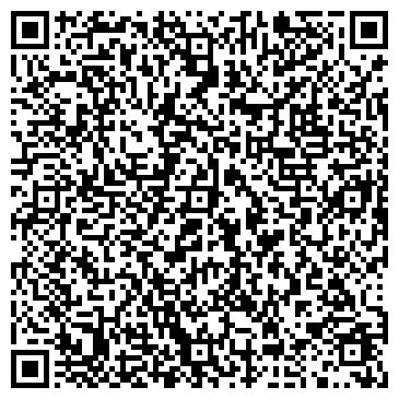 """QR-код с контактной информацией организации Субъект предпринимательской деятельности магазин """"Коми-Салон"""""""