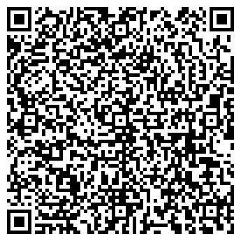 QR-код с контактной информацией организации IKEA DESIGN