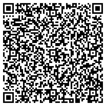 QR-код с контактной информацией организации Синай, ЧП