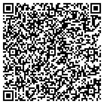 QR-код с контактной информацией организации Общество с ограниченной ответственностью ООО «Тетравион K»