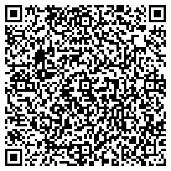 QR-код с контактной информацией организации Аистрейд, ООО