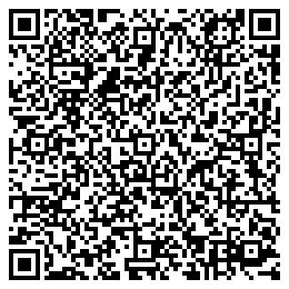 QR-код с контактной информацией организации Гесем, ООО