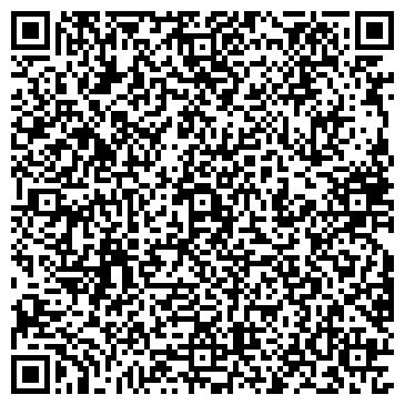 QR-код с контактной информацией организации Color City, ООО