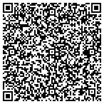 QR-код с контактной информацией организации Комипак, ООО