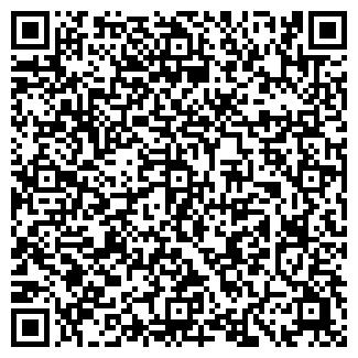 QR-код с контактной информацией организации Джут, ЧП